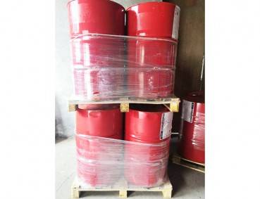 HP-L2152原油沥青清洗剂